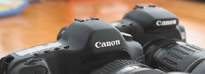 Digital Camera Banner Camera Mg_1314 Banner v2